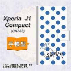メール便送料無料 Xperia J1 Compact 手帳型スマホケース 【 OE818 9月サファイア 】横開き (エクスペリア J1 Compact/D5788用/スマホケ