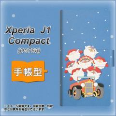 メール便送料無料 Xperia J1 Compact 手帳型スマホケース 【 XA803 サンタレンジャー 】横開き (エクスペリア J1 Compact/D5788用/スマホ