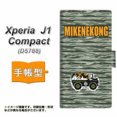 メール便送料無料 Xperia J1 Compact 手帳型スマホケース 【 YA903 ミケネコング03 】横開き (エクスペリア J1 Compact/D5788用/スマホケ