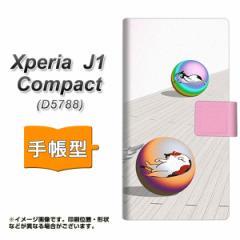 メール便送料無料 Xperia J1 Compact 手帳型スマホケース 【 YA943 CAT WITCH 】横開き (エクスペリア J1 Compact/D5788用/スマホケース/