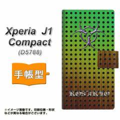 メール便送料無料 Xperia J1 Compact 手帳型スマホケース 【 YA983 ROSARIO_02 】横開き (エクスペリア J1 Compact/D5788用/スマホケース