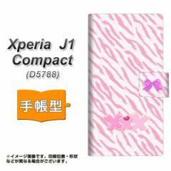 メール便送料無料 Xperia J1 Compact 手帳型スマホケース 【 YB903 ゼブラピンク 】横開き (エクスペリア J1 Compact/D5788用/スマホケー
