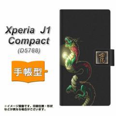 メール便送料無料 Xperia J1 Compact 手帳型スマホケース 【 YB953 龍01 】横開き (エクスペリア J1 Compact/D5788用/スマホケース/手帳