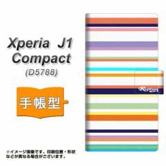メール便送料無料 Xperia J1 Compact 手帳型スマホケース 【 YB993 ラテラル 】横開き (エクスペリア J1 Compact/D5788用/スマホケース/