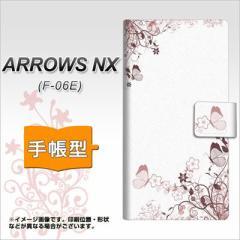 メール便送料無料docomo ARROWS NX F-06E 手帳型スマホケース/レザー/ケース / カバー【142 桔梗と桜と蝶】(アローズNX/F06E/スマホケー