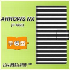 メール便送料無料docomo ARROWS NX F-06E 手帳型スマホケース/レザー/ケース / カバー【330 サイドボーダーブラック】(アローズNX/F06E/