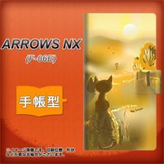 メール便送料無料docomo ARROWS NX F-06E 手帳型スマホケース/レザー/ケース / カバー【400 たそがれの猫】(アローズNX/F06E/スマホケー