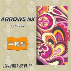 メール便送料無料docomo ARROWS NX F-06E 手帳型スマホケース/レザー/ケース / カバー【586 ブローアップカラー】(アローズNX/F06E/スマ