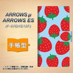 メール便送料無料ARROWS μ F-07D / au ARROWS ES IS12F 手帳型スマホケース/レザー/ケース / カバー【SC821 大きいイチゴ模様 レッドと