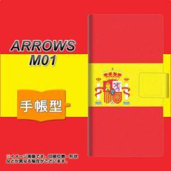 メール便送料無料 ARROWS M01 手帳型スマホケース 【 663 スペイン 】横開き (アローズ M01/FM01用/スマホケース/手帳式)