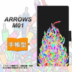 メール便送料無料 ARROWS M01 手帳型スマホケース 【 AG841 ケーブルプラグ(黒) 】横開き (アローズ M01/FM01用/スマホケース/手帳式)