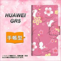 メール便送料無料 HUAWEI GR5 手帳型スマホケース 【 149 桜と白うさぎ 】横開き (ファーウェイ GR5/GR5用/スマホケース/手帳式)