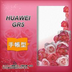 メール便送料無料 HUAWEI GR5 手帳型スマホケース 【 299 薔薇の壁 】横開き (ファーウェイ GR5/GR5用/スマホケース/手帳式)