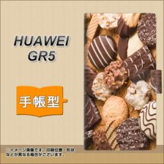 メール便送料無料 HUAWEI GR5 手帳型スマホケース 【 442 クッキーmix 】横開き (ファーウェイ GR5/GR5用/スマホケース/手帳式)