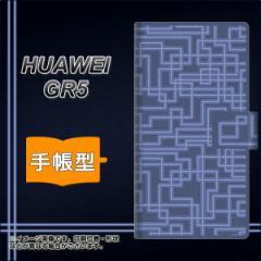 メール便送料無料 HUAWEI GR5 手帳型スマホケース 【 569 ブルーライン 】横開き (ファーウェイ GR5/GR5用/スマホケース/手帳式)