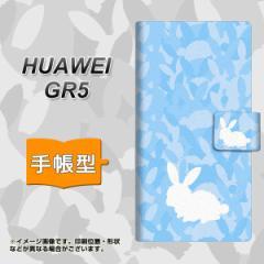 メール便送料無料 HUAWEI GR5 手帳型スマホケース 【 AG805 うさぎ迷彩風(水色) 】横開き (ファーウェイ GR5/GR5用/スマホケース/手帳式)