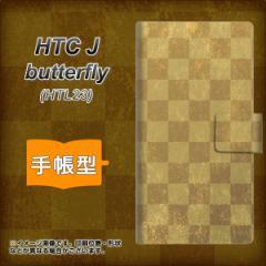 メール便送料無料au HTC J butterfly HTL23 手帳型スマホケース/レザー/ケース / カバー【619 市松模様-金】(HTC J バタフライ HTL23/HTL