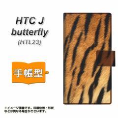 メール便送料無料au HTC J butterfly HTL23 手帳型スマホケース/レザー/ケース / カバー【EK847 虎柄】(HTC J バタフライ HTL23/HTL23/ス