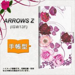 メール便送料無料au ARROWS Z ISW13F 手帳型スマホケース/レザー/ケース / カバー【116 6月のバラ】(アローズZ/スマホケース/手帳式)