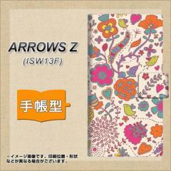メール便送料無料au ARROWS Z ISW13F 手帳型スマホケース/レザー/ケース / カバー【323 小鳥と花】(アローズZ/スマホケース/手帳式)