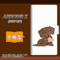 メール便送料無料au ARROWS Z ISW13F 手帳型スマホケース/レザー/ケース / カバー【394 i-love-ダックス】(アローズZ/スマホケース/手帳