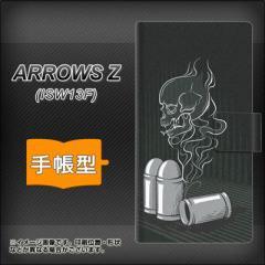 メール便送料無料au ARROWS Z ISW13F 手帳型スマホケース/レザー/ケース / カバー【481 弾丸】(アローズZ/スマホケース/手帳式)