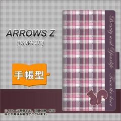 メール便送料無料au ARROWS Z ISW13F 手帳型スマホケース/レザー/ケース / カバー【519 チェック柄にリス】(アローズZ/スマホケース/手帳