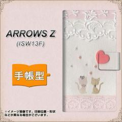 メール便送料無料au ARROWS Z ISW13F 手帳型スマホケース/レザー/ケース / カバー【1105 クラフト写真 ネコ (ハートS)】(アローズZ/スマ