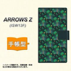 メール便送料無料au ARROWS Z ISW13F 手帳型スマホケース/レザー/ケース / カバー【1315 月夜とヤシ】(アローズZ/スマホケース/手帳式)