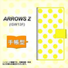 メール便送料無料au ARROWS Z ISW13F 手帳型スマホケース/レザー/ケース / カバー【1350 ドットビッグ黄白】(アローズZ/スマホケース/手