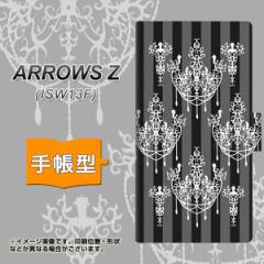 メール便送料無料au ARROWS Z ISW13F 手帳型スマホケース/レザー/ケース / カバー【AG846 シャンデリアストライプ黒】(アローズZ/スマホ