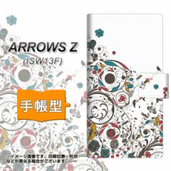 メール便送料無料au ARROWS Z ISW13F 手帳型スマホケース/レザー/ケース / カバー【EK908 カラフルな花と鳥】(アローズZ/スマホケース/手