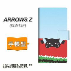 メール便送料無料au ARROWS Z ISW13F 手帳型スマホケース/レザー/ケース / カバー【IA815 すいかをかじるネコ(大)】(アローズZ/スマホケ