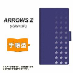 メール便送料無料au ARROWS Z ISW13F 手帳型スマホケース/レザー/ケース / カバー【IB911 スターライン】(アローズZ/スマホケース/手帳式