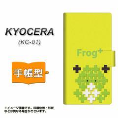 メール便送料無料 UQ mobile KC-01 手帳型スマホケース 【 IA806 Frog+ 】横開き (ケーシー ゼロイチ(KC-01)/KC01用/スマホケース/手帳式