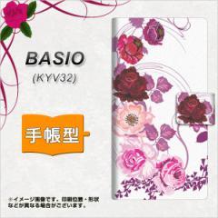 メール便送料無料 au BASIO KYV32 手帳型スマホケース 【 116 6月のバラ 】横開き (ベイシオ KYV32/KYV32用/スマホケース/手帳式)
