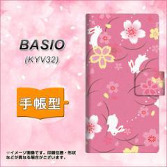 メール便送料無料 au BASIO KYV32 手帳型スマホケース 【 149 桜と白うさぎ 】横開き (ベイシオ KYV32/KYV32用/スマホケース/手帳式)