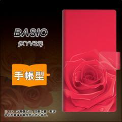 メール便送料無料 au BASIO KYV32 手帳型スマホケース 【 395 赤いバラ 】横開き (ベイシオ KYV32/KYV32用/スマホケース/手帳式)