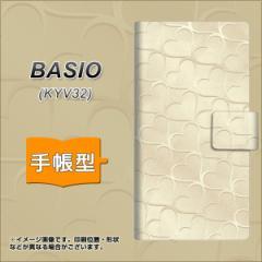 メール便送料無料 au BASIO KYV32 手帳型スマホケース 【 630 かくれハート 】横開き (ベイシオ KYV32/KYV32用/スマホケース/手帳式)