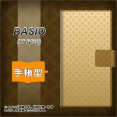 メール便送料無料 au BASIO KYV32 手帳型スマホケース 【 638 金屏風 】横開き (ベイシオ KYV32/KYV32用/スマホケース/手帳式)