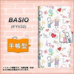 メール便送料無料 au BASIO KYV32 手帳型スマホケース 【 710 カップル 】横開き (ベイシオ KYV32/KYV32用/スマホケース/手帳式)