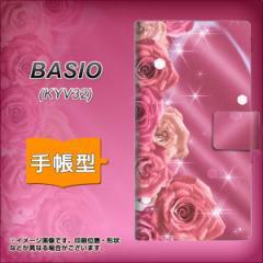 メール便送料無料 au BASIO KYV32 手帳型スマホケース 【 1182 ピンクのバラに誘われて 】横開き (ベイシオ KYV32/KYV32用/スマホケース/
