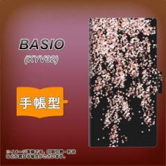 メール便送料無料 au BASIO KYV32 手帳型スマホケース 【 1244 しだれ桜 】横開き (ベイシオ KYV32/KYV32用/スマホケース/手帳式)