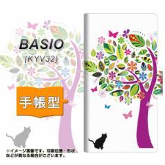 メール便送料無料 au BASIO KYV32 手帳型スマホケース 【 EK907 花とネコ 】横開き (ベイシオ KYV32/KYV32用/スマホケース/手帳式)