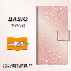 メール便送料無料 au BASIO KYV32 手帳型スマホケース 【 SC843 エンボス風デイジードット(ローズピンク) 】横開き (ベイシオ KYV32/KYV3