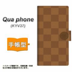 メール便送料無料 Qua Phone KYV37 手帳型スマホケース 【 YB817 チェッカー02 】横開き (キュア フォン KYV37/KYV37用/スマホケース/手