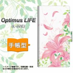 メール便送料無料docomo Optimus LIFE L-02E 手帳型スマホケース/レザー/ケース / カバー【SC849 ユリ ピンク】(オプティマスLIFE/L02E/