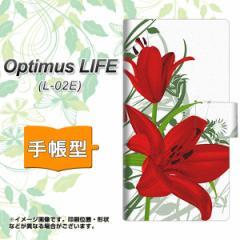 メール便送料無料docomo Optimus LIFE L-02E 手帳型スマホケース/レザー/ケース / カバー【SC850 ユリ レッド】(オプティマスLIFE/L02E/
