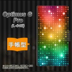 メール便送料無料docomo Optimus G Pro L-04E 手帳型スマホケース/レザー/ケース / カバー【419 フラッシュタワー】(オプティマスG Pro/L