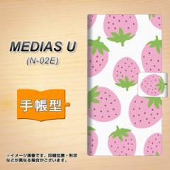 メール便送料無料docomo MEDIAS U N-02E 手帳型スマホケース/レザー/ケース / カバー【SC816 大きいイチゴ模様 ピンク】(メディアスU/N02